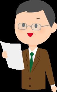 請求書を持つ男性のイメージ