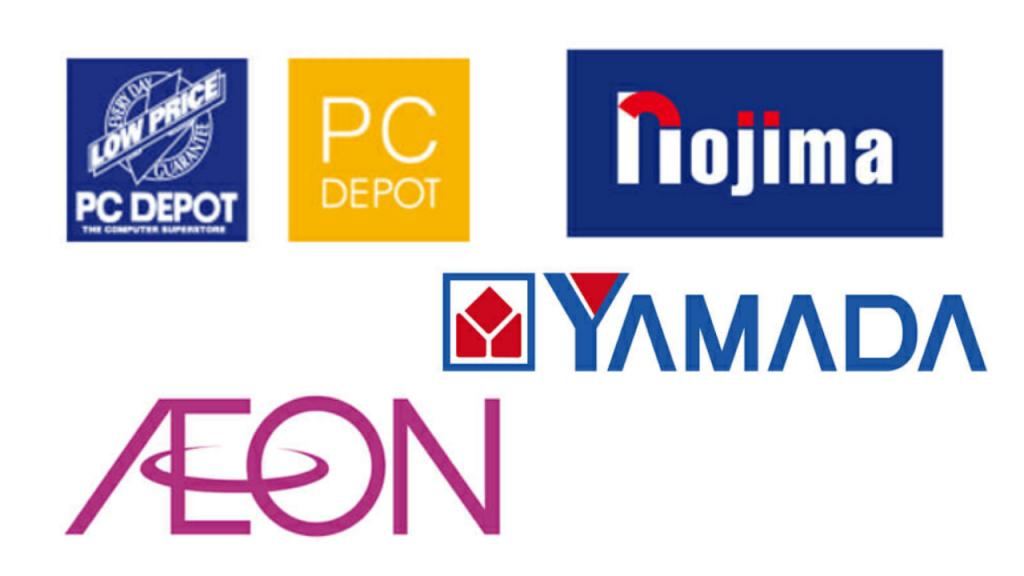 PCデポットとノジマとヤマダ電機とイオンの企業ロゴ